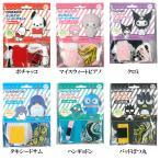 サンリオキャラクターズ「はじめてのソーイングキットB(全6種)」