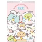 San-X すみっコぐらし「カレンダー2021/壁かけカレンダー(B4)(CD34801)」