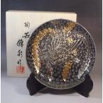 鉄釉プラチナ彩鳳凰絵飾り皿|有田焼 陶芸作家 藤井錦彩作