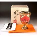 染錦黄金富士桜絵ワインカップ(馬上杯)|有田焼 陶芸家 藤井錦彩作