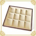 重ねるコレクションケース 12個仕切り ストックケース ジュエリーボックス ジュエリーケース