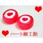 送料無料 ギフト お菓子の画像