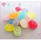 キンセンのドロップ 130g チャック付き袋 飴 キャンディ かわいいお菓子