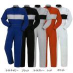 作業服 作業着 つなぎ DON 7575 ツナギ服 S・ホワイト99