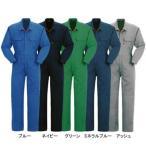 作業服 作業着 つなぎ DON 5730 ツナギ服 5L・ミネラルブルー11