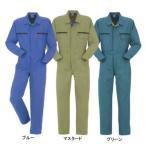 作業服 作業着 つなぎ DON U2010 ツナギ服 LL・ブルー1