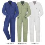 作業服 作業着 つなぎ DON 6900 ツナギ服 5L・カクタスグリーン4