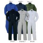 作業服 作業着 つなぎ DON 112 ツナギ服 S・ブルー1
