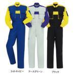 作業服・つなぎ/DON 884 ツナギ服 S〜LL