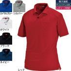 作業服・作業着/バートル BURTLE 105 半袖ポロシャツ SS〜XL