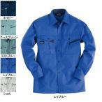 作業服 作業着 秋冬用 バートル 6005 長袖シャツ LL レイブルー41 かっこいい おしゃれ