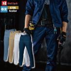 作業服 作業着 バートル 6106 カーゴパンツ 70〜88