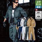 バートル BURTLE 春夏  6081ジャケット&6086カーゴパンツ 上下セット 3L作業服・作業着・作業ズボン