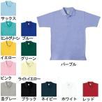 空調服 半袖-商品画像