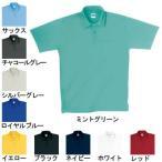 作業服・作業着 桑和(SOWA) 50127 半袖ポロシャツ(胸ポケット有り) SS〜LL