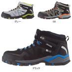 安全靴 ジーベック 85143 プロスニーカー 23〜30