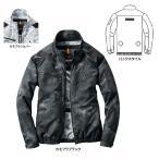 kinsyou-webshop_1221586