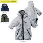 作業服 アイズフロンティア 10026 ナイロン素材A.S.半袖パーカー M〜4L かっこいい おしゃれ