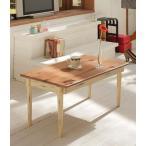 かわいいフレンチカントリースタイルシリーズの折れ足テーブル 天然木リビングテーブル (センターテーブル)