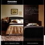 France Bed(フランスベッド) ショールーム ご招待券!!展示現品大処分 アウトレット 売り尽くし 展示現品 ベッド ソファ 大処分価格 マットレス 大特価