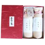 【浴用タオル2本セット】オーガニックコットン 綿 和紙からできた布 自然 日本製 敏感肌 赤ちゃん用 アレルギー ふるさと納税 ふるさとチョイス すごいシニア