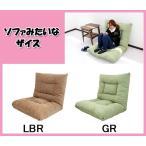 【送料無料】ポケットコイル座椅子