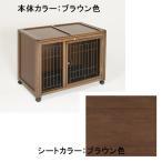 [ポイント2倍]犬 ケージ 犬 ゲージ 木製 小型犬用 室内 キャスター付き 屋根付き 「ペットケージ ハウス AS 88+ニュークリネスシートAS88用」[セール][大特価]
