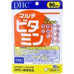 DHC マルチビタミン 徳用90日分 90粒入