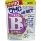 DHC ビタミンBミックス 90日分 180粒入