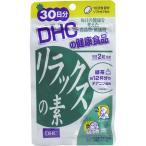 Yahoo!即納ドラッグ 金太郎ヤフー店DHC リラックスの素 30日分 60粒入