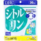 DHC シトルリン 30日分 90粒