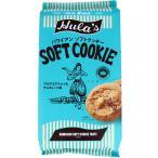 ※フラ印 ハワイアンソフトクッキー マカダミアナッツ&チョコレート味 6枚入(個包装)