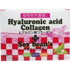 ヒアルロン酸コラーゲン+大豆イソフラボン 植物性乳酸菌入 3g×25包