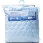 クール 吸水速乾敷パッド シングルサイズ ブルー 約100×200cm