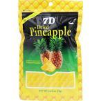 ※7D ドライパイナップル 70g