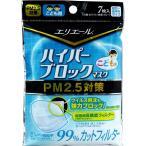 【訳アリ】エリエール ハイパーブロックマスク PM2.5対策 園児-低学年 こども用 7枚入