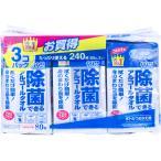 エリエール 除菌できるアルコールタオル つめかえ用 80枚×3個パック