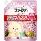 ファーファトリップ 柔軟剤 東京 さくらの香り 詰替用 1200mL