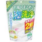 フマキラー お風呂まとめて泡洗浄 グリーンアップルの香り 230g