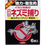イカリ 強力チュークリン 業務用 粘着式ネズミ捕り 6枚入