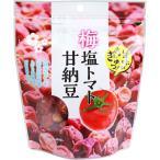 ※梅塩トマト甘納豆 130g