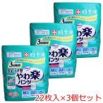 サルバDパンツ やわらかスリムうす型スーパー M−Lサイズ 22枚入×3個 【ケース販売】