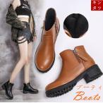ブーツ レディース ローヒール ショートブーツ ブーティ 厚底靴 サイドゴア 大きいサイズ 美脚 歩きやすい 秋冬新作 nasg154