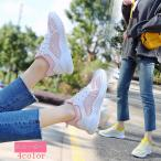 スニーカー レディース Sneaker ランニングシューズ 運動会 スポーツ シューズ ランニングシューズ ドライビング 走れる 靴 おしゃれ 歩きやすい nasg259の画像