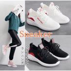 スニーカー レディース Sneaker ランニングシューズ ウォーキング 運動会 スポーツ シューズ ランニングシューズ ドライビング 走れる 靴 おしゃれ 歩きやすいの画像