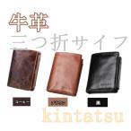 限定セール メンズ財布 レザー 財布  メンズ ウォレット 牛革 二つ折  激安 メンズ ビジネス   軽い  財布 さいふサイフ nnqb72