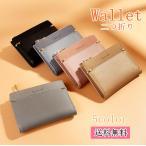 財布 レディース 二つ折財布 大容量 ミニ財布 wallet コンパクト 小さいさいふ ギフト 母の日 サイフ