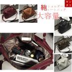 ショルダーバッグ レディース ストラップ 斜めがけトートバッグ 2way バッグ 大容量 革バッグ ビジネス 鞄 かばん 30代40代 rfr69