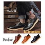スニーカー メンズ スニーカー ビジネスシューズ 本革 レザー ドライビング靴 カジュアル靴 ビジネスシューズ 厚底 紳士靴 革靴 通勤 高品質