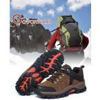 メンズ  レディース 登山靴 トレッキング  運動 スポーツ靴ランニングシューズ アウトドア シューズ メンズ スニーカー ハイキング 防滑  thg77